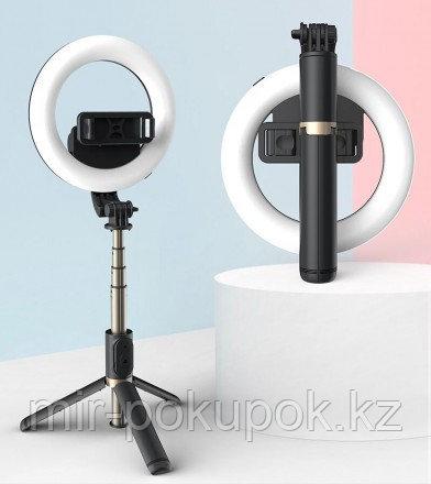 Selfie stick Q07 монопод - штатив с кольцевой лампой, 16 см