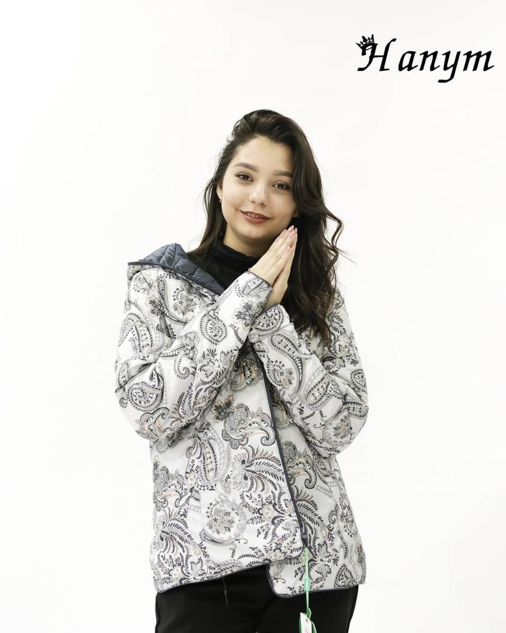Куртка с оригинальным принтом (весна)