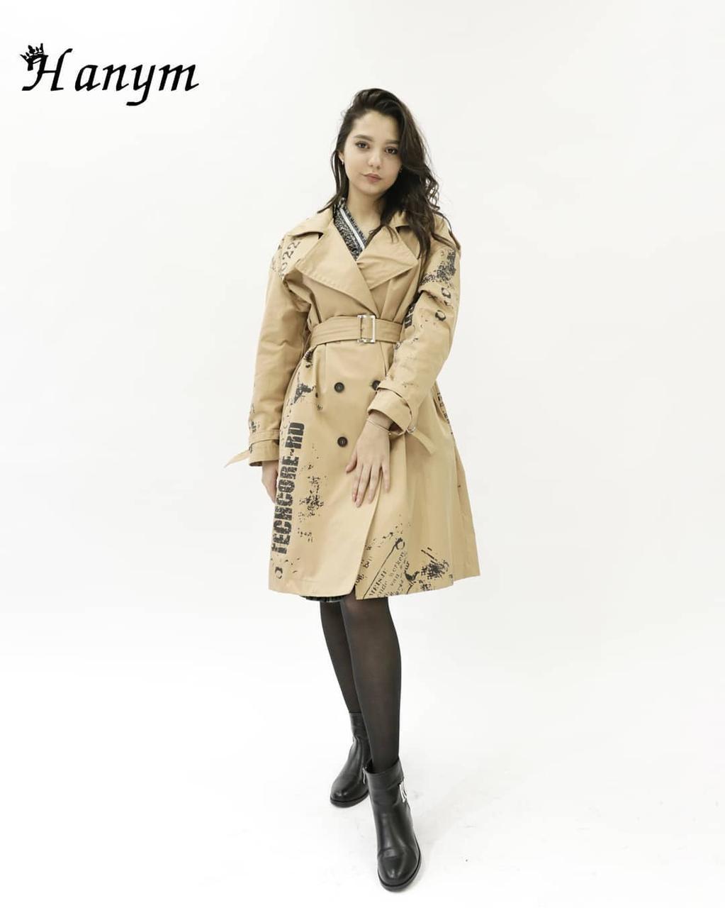 Тренч с оригинальными деталями (весеннее пальто)