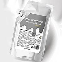 Pore Tightening Cream Modeling Pack [Medi Flower]