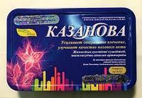 Препарат для потенции Казанова 8 капсул