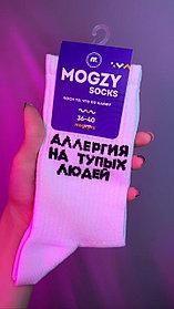 Носки Mogzy Socks Аллергия на тупых людей