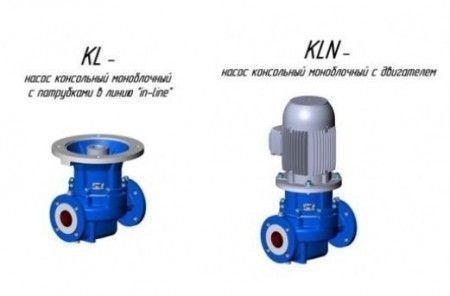Насос Kordis (Кордис) KL 200-250-500