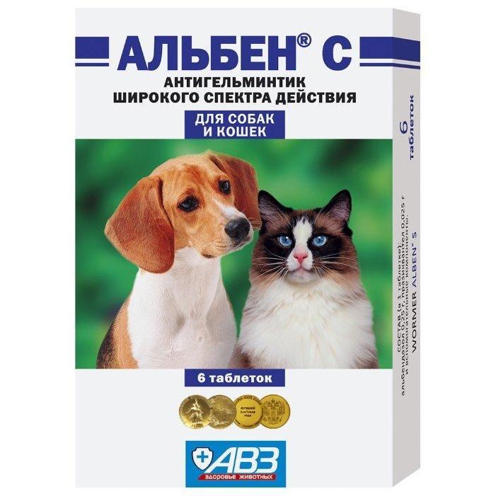 Альбен С Антигельминтик для собак и кошек, 6 табл.