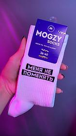 Носки Mogzy Socks Меня не поменять