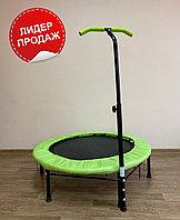 Батут для фитнеса Fit Boost 110см с нагрузкой до 100 кг. (Гарантия и доставка по РК)