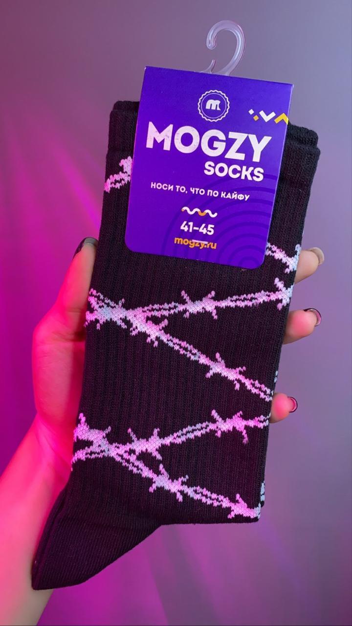 Носки Mogzy Socks Проволока