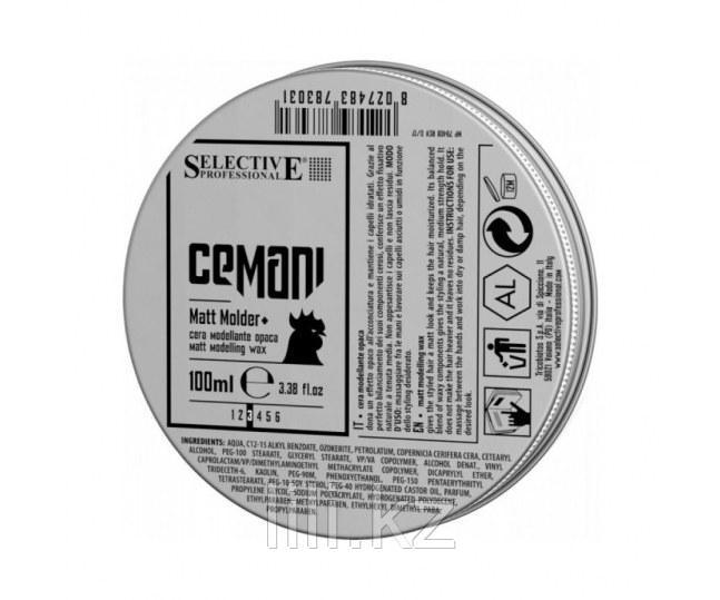 Воск матовый моделирующий Selective Professional Cemani Matt molder 100 мл.