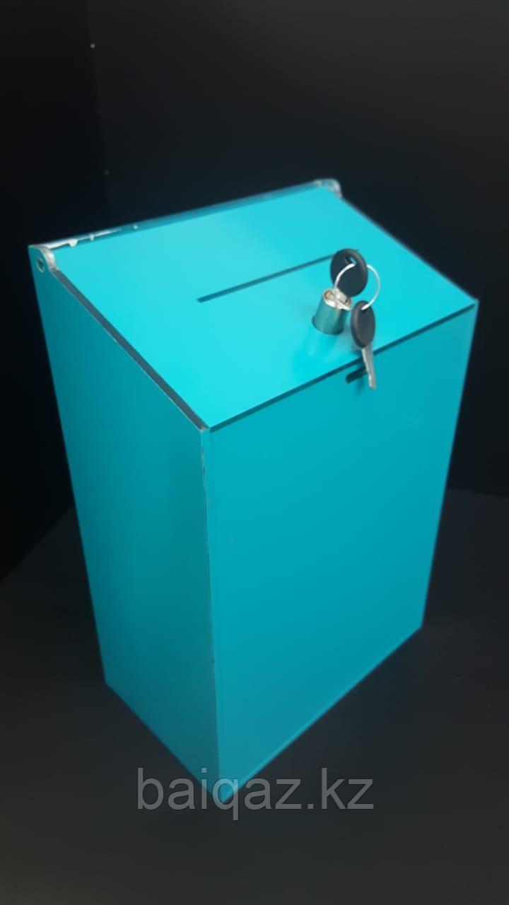 Ящик для жалоб и предложений 200х300х120 Ш/В/Г (мм)