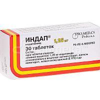 Индап 1,25 мг №30 табл.
