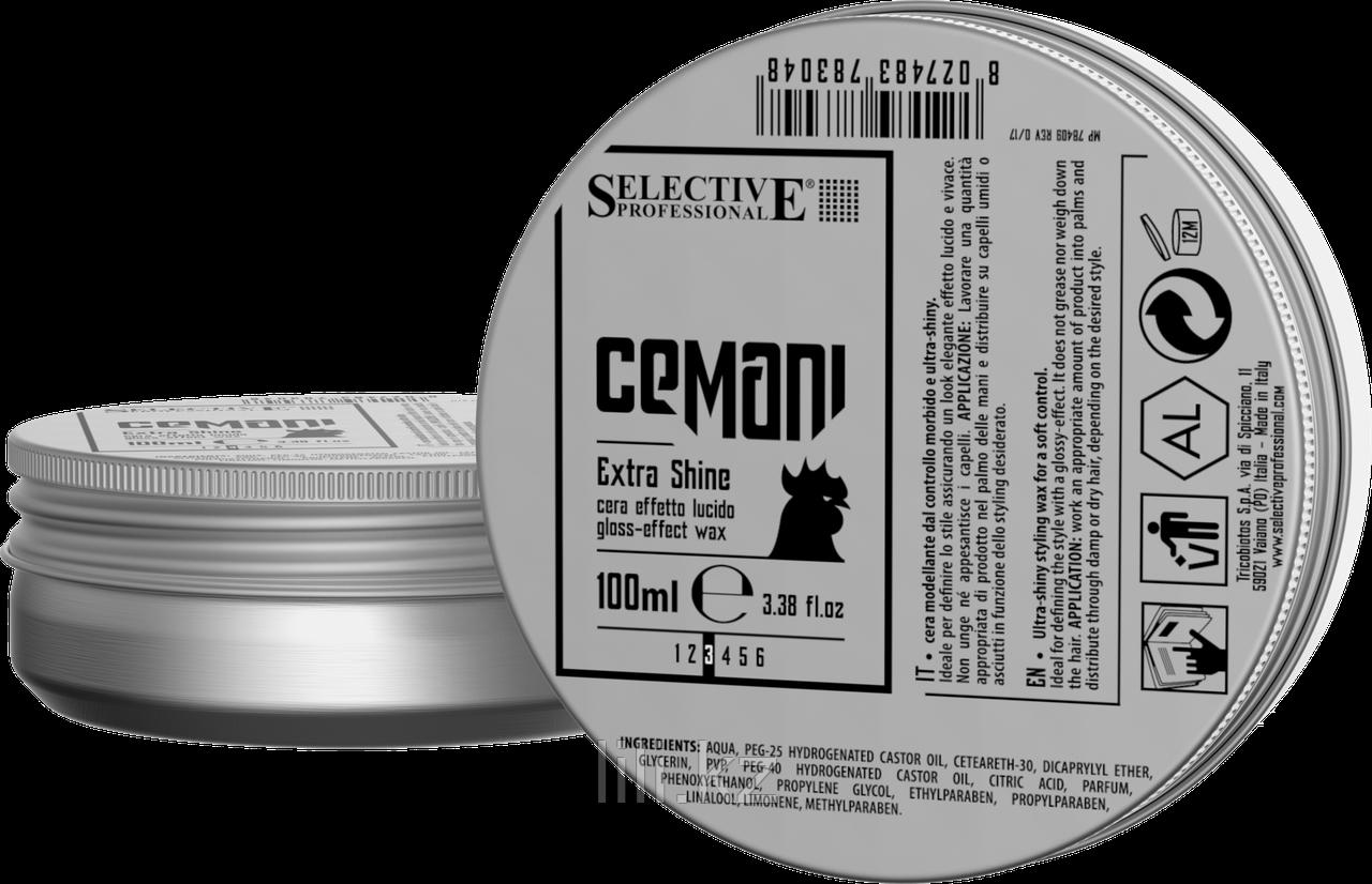 Воск глянцевый моделирующий Selective Professional Extra Shine Cemani 100 мл.