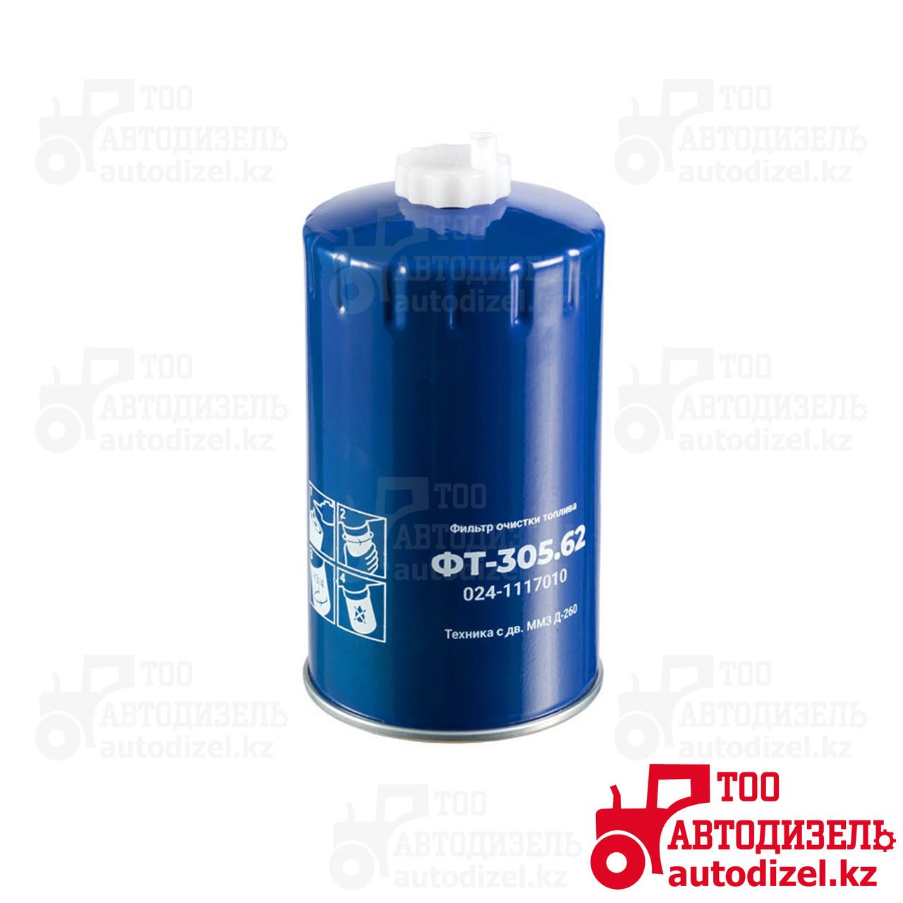 Фильтр топливный МТЗ ДВС 024-1117010 ММЗ Д-260 Кострома