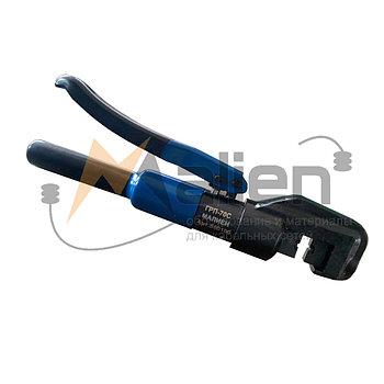 Гидравлический ручной пресс ГРП-70С с клапаном автоматического сброса давления МАЛИЕН