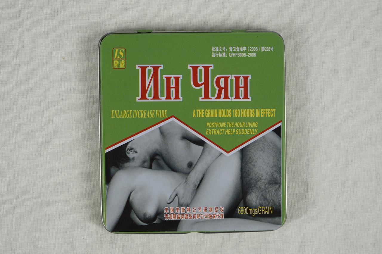 Ин Чян виагра средство для повышения потенции, коробочка 8 сигарет