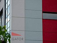 Фасадные плиты Fauscom