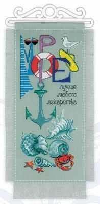 """Набор для вышивания крестом """"Море лучше"""""""