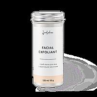 Скраб-маска для лица с фруктовыми кислотами на развес SmoRodina