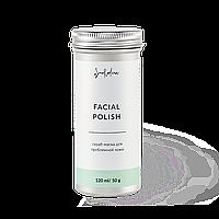 Скраб-маска для проблемной кожи лица на развес SmoRodina