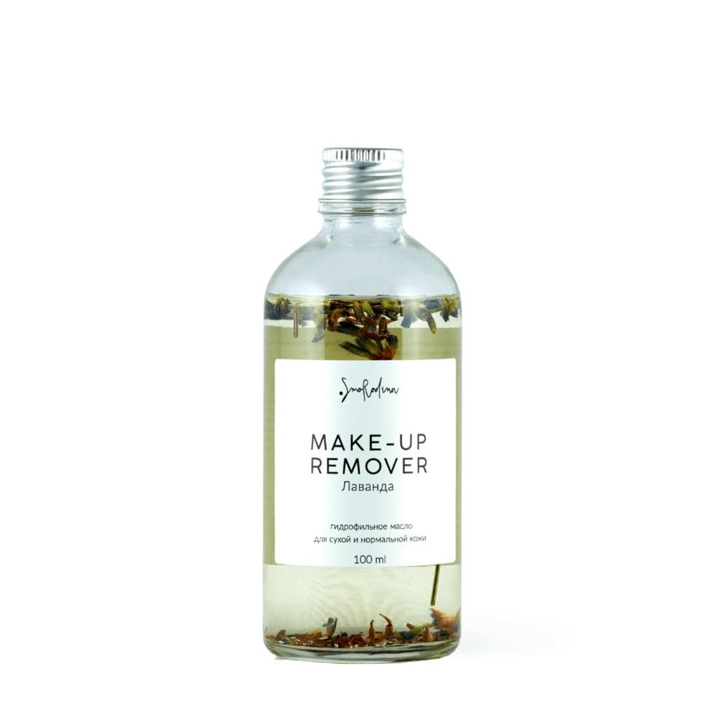 Гидрофильное масло для умывания и снятия макияжа Лаванда на розлив SmoRodina