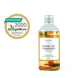 Гидрофильное масло для умывания и снятия макияжа Календула на розлив SmoRodina