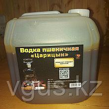 """Солодовый концентрат - Пшеничная водка """"Царицын"""" 4 кг."""