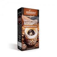Polezzno смесь пряностей для кофе Марокканская, 100 гр