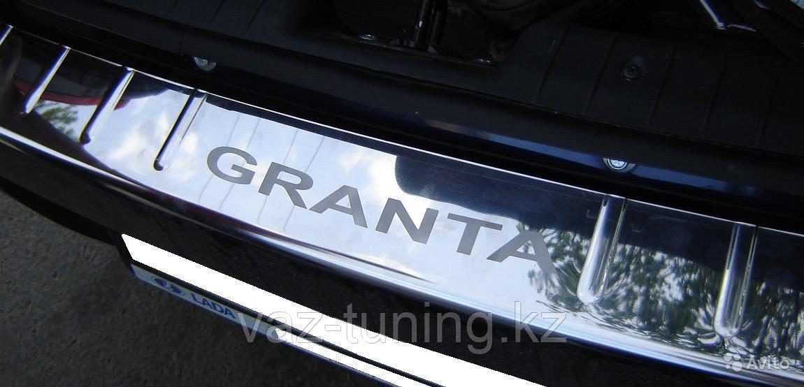 Накладка на задний бампер Лада Гранта (хром)