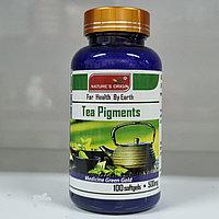 Чайные пигменты в капсулах 100 шт - Tea Pigments 100 кап.
