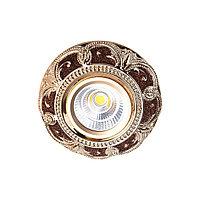 Spot MR16 YS5059 SHINE COFFEE+ GOLD GU5.3 (TT)100