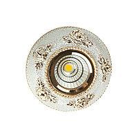Spot MR16 YS5052 SILVER+ GOLD  GU5.3 (TEKLED)100sh