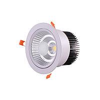 Sv-k DOWNLIGHT LED 628B 40W WHITE 5000K(TEKL)18sht