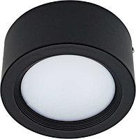 Sv-k DOWNLIGHT LED MIRA 30W 4000K BLACK (HAIGER)48
