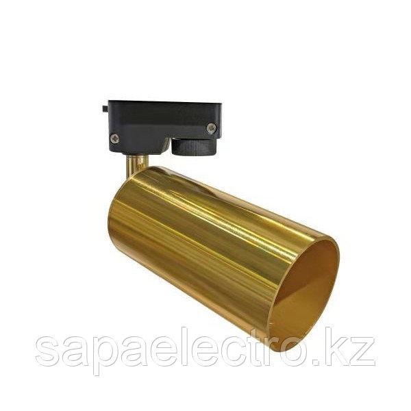 Sv-k LED ZX-064 SMALL GU5.3 GOLD TRACK IP20 (TT)30