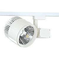 Sv-k LED DK883 50W 4000K WHITE TRACK (TEKLED) 6sht