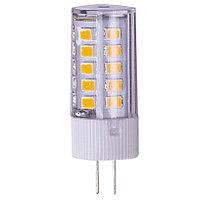 Lampa KAPSUL LED G4 3,5W 350LM 6000K (TL)500