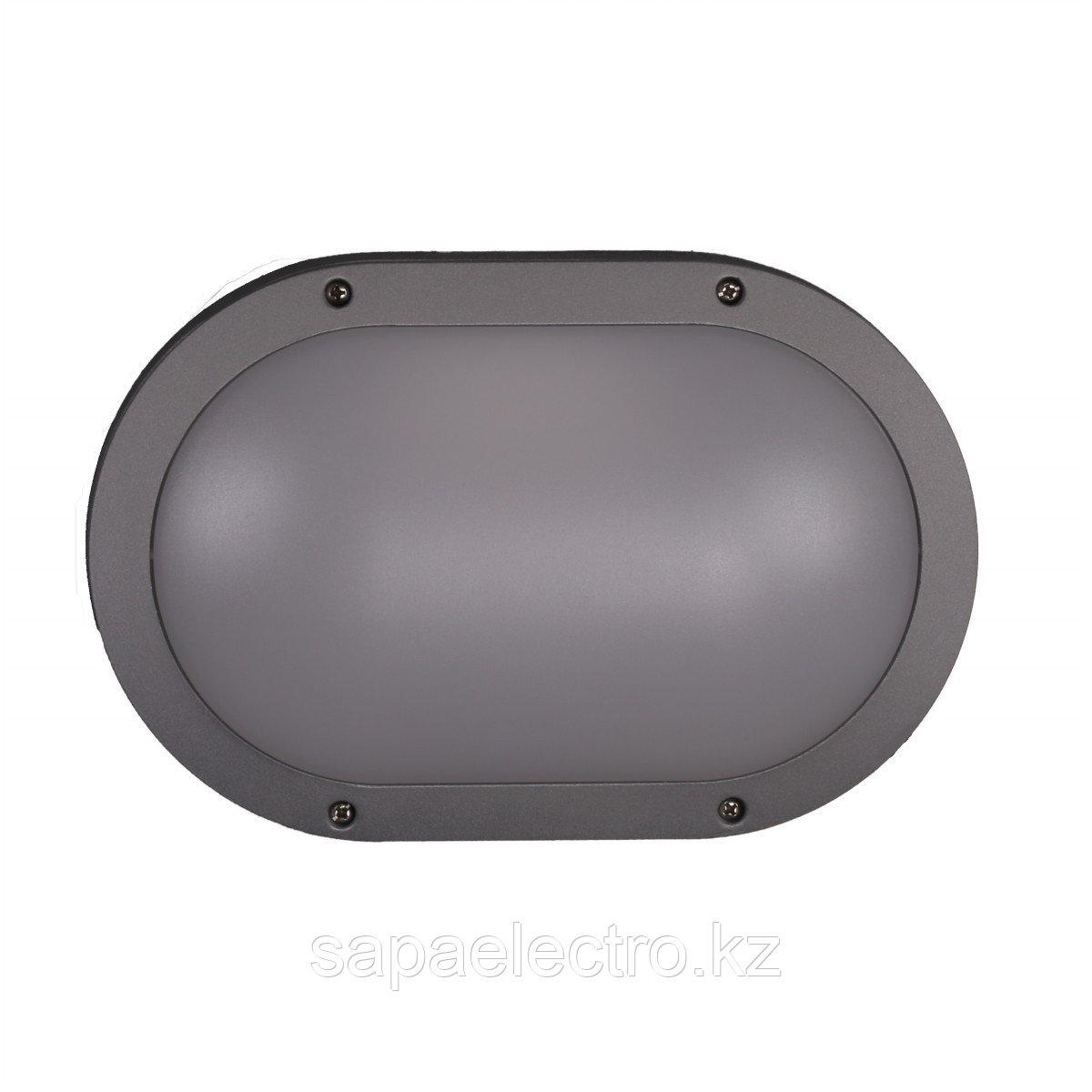 Svet-k FD016-4 20W Silver Grey 6000K IP65 (TEKL)18