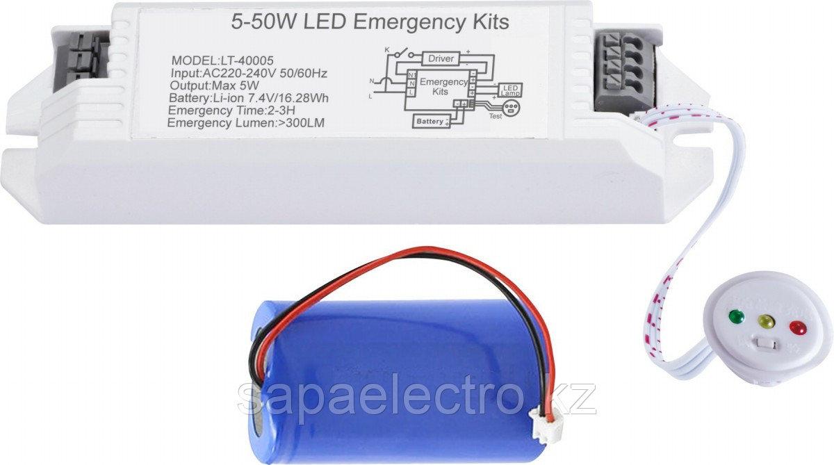 EMERGNCY KIT 2200mAh AC220-240 7.4V 4-5W (HG)50sht