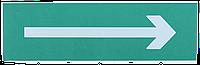 """Сменное табло """"Направление к эвакуационному выходу направо"""" зеленый фон IEK"""