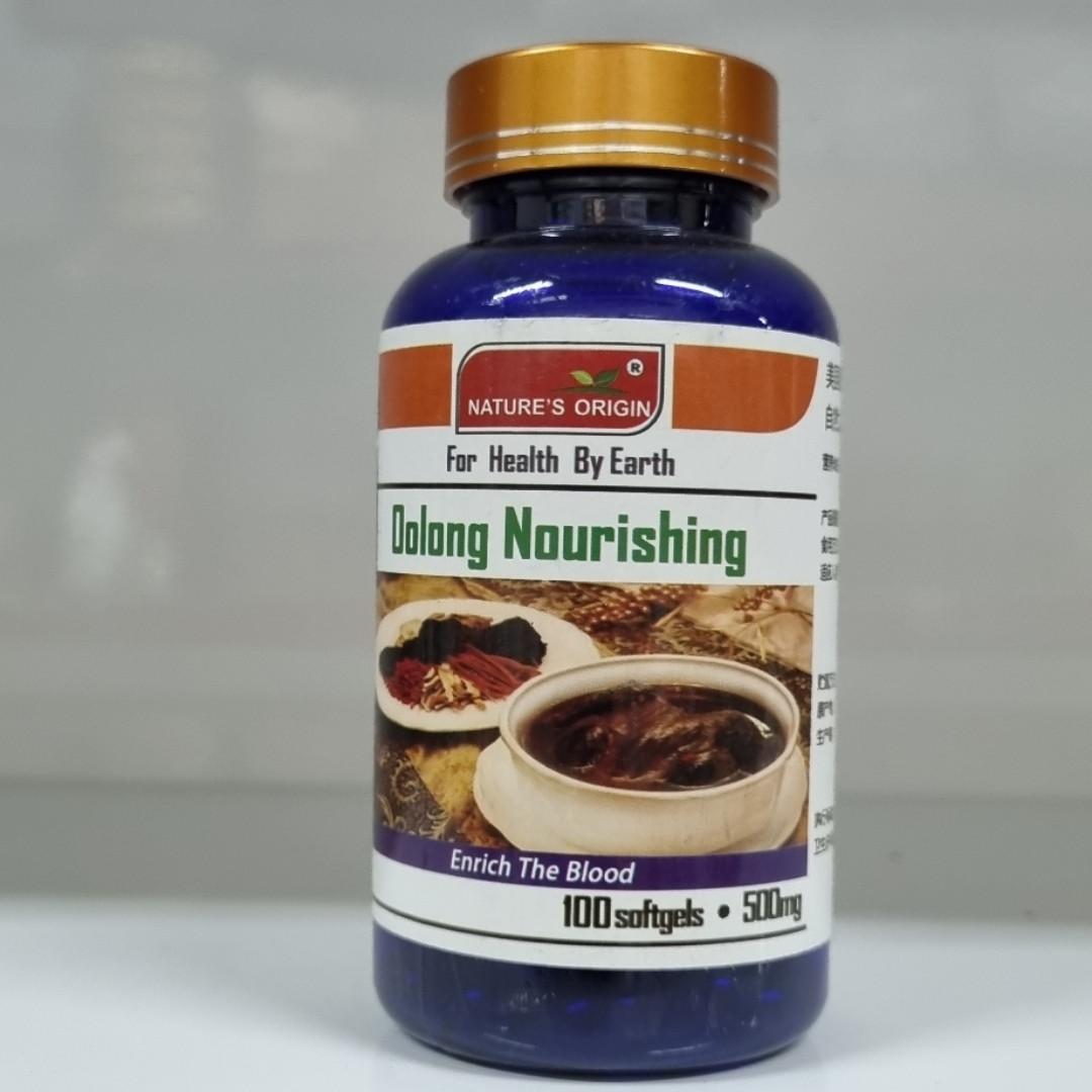 Улун чай  в капсулах  100 шт - Dolong Nourishing