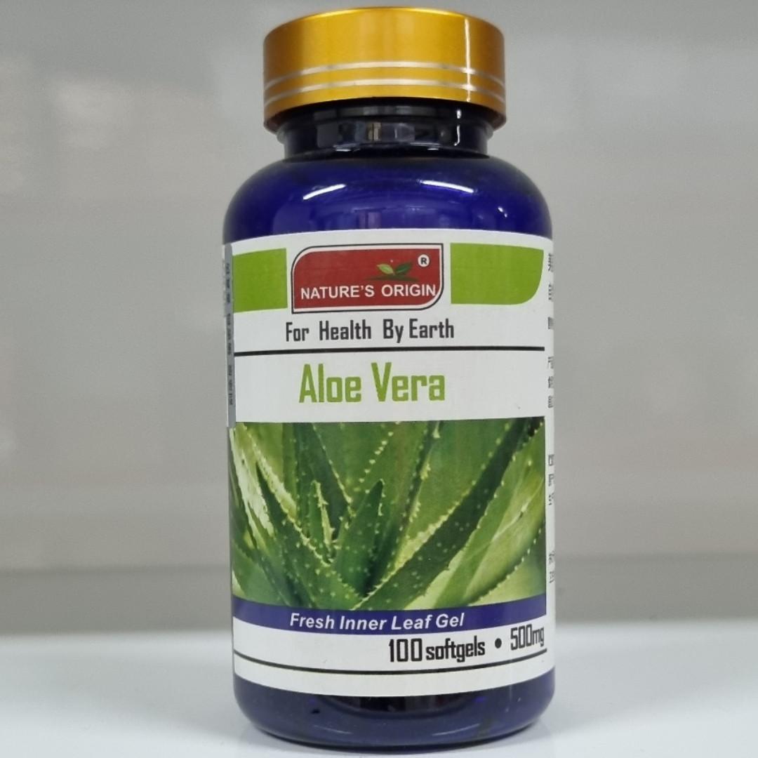 Алоэ Вера в капсулах 100 шт - Aloe Vera 100 кап.