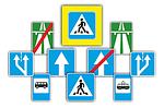 Информационно-указательные дорожные знаки
