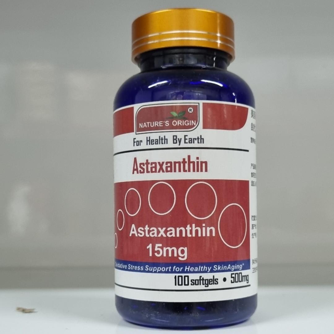 Астаксантин для суставов, кожи и иммунитета в капсулах 100 шт - Astaxanthin