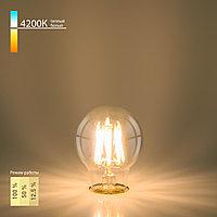 Филаментная светодиодная лампа Dimmable A60 9W 4200K E27