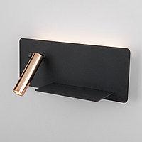 Fant R LED чёрный/золото настенный светодиодный светильник