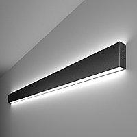 Линейный светодиодный накладной двусторонний светильник 128см 50Вт 6500К черная шагрень