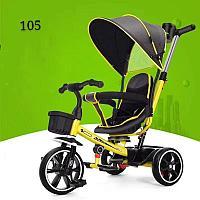 Детский трехколесный велосипед Hao 105 желтый