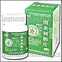 """Таблетки """"Лидань"""" (Xiaoyan Lidan Pian) для лечения воспалений желчного пузыря и чистки печени."""
