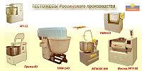 Мини-пекарня, производительность 24 бул/ч, 380В