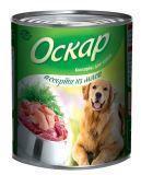 Оскар 750гр Ассорти из мяса Консервы для собак