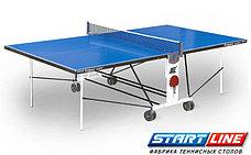 Теннисный стол Start Line Compact LX с сеткой (ЛМДФ 16мм) + ДОСТАВКА